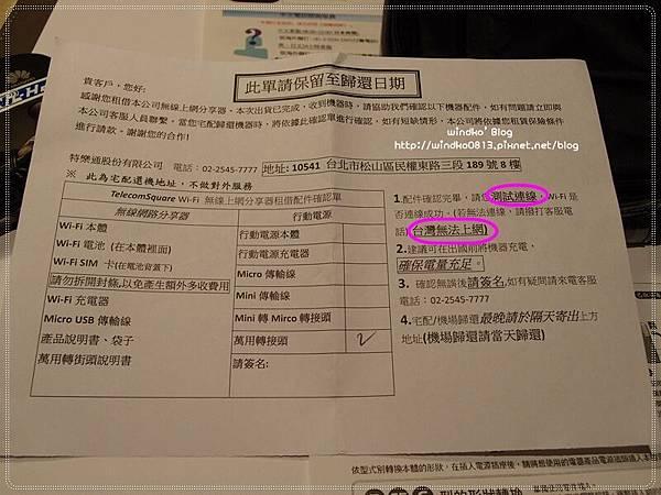 Macau_wiho_06.JPG