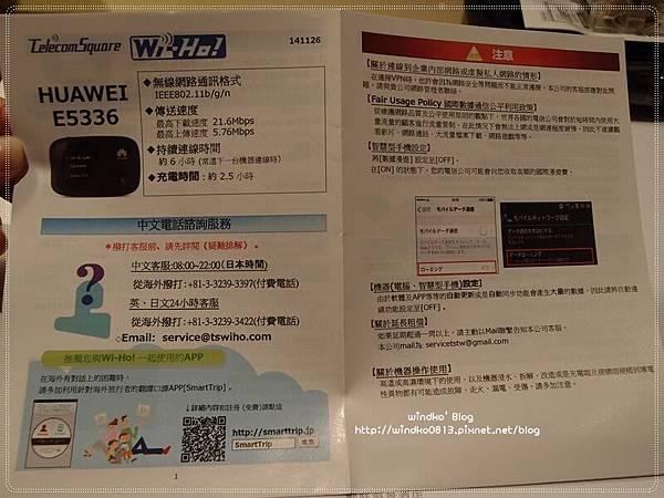 Macau_wiho_11.JPG