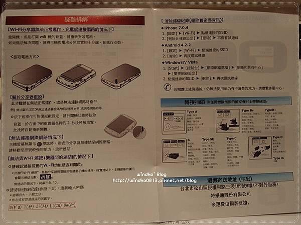 Macau_wiho_13.JPG