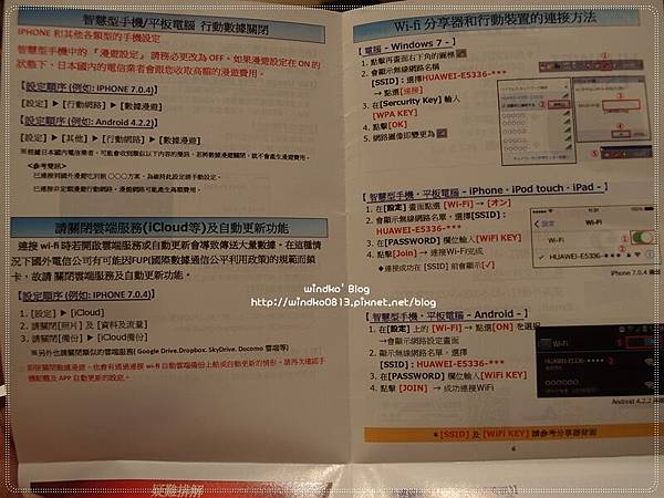 Macau_wiho_14.JPG
