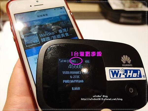 Macau_wiho_21.JPG