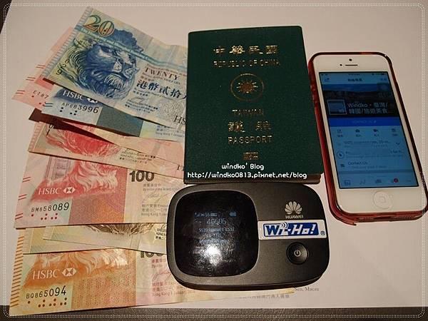 Macau_wiho_23.JPG