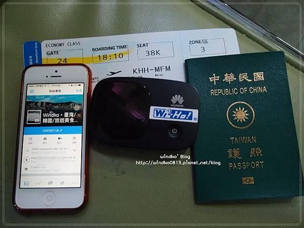 Macau_wiho_24.JPG