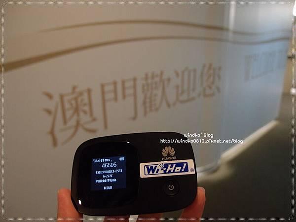 Macau_wiho_26.JPG