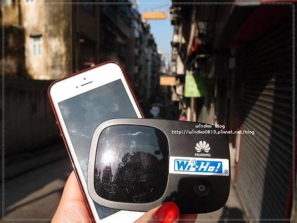 Macau_wiho_28.JPG
