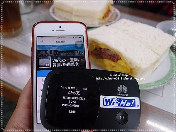 Macau_wiho_29.JPG