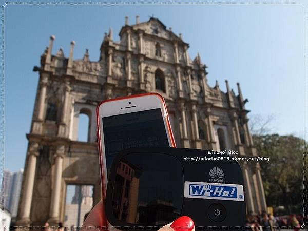 Macau_wiho_30.JPG