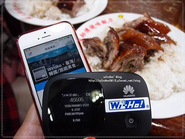 Macau_wiho_31.JPG
