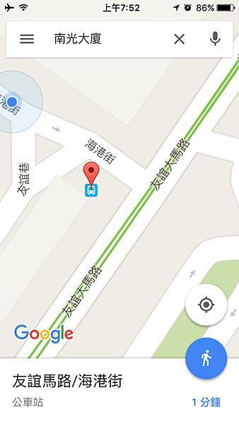 Macau_wiho_33.PNG