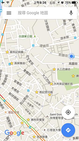 Macau_wiho_34.PNG