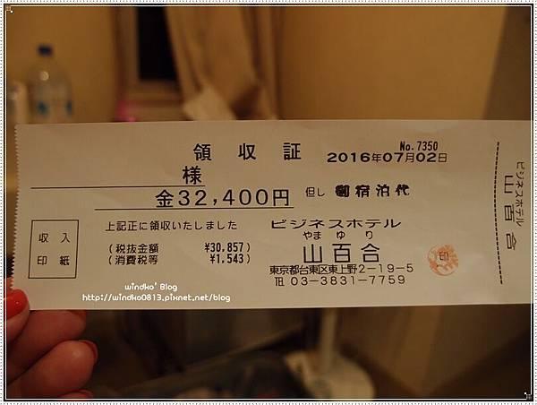 HY_25.JPG