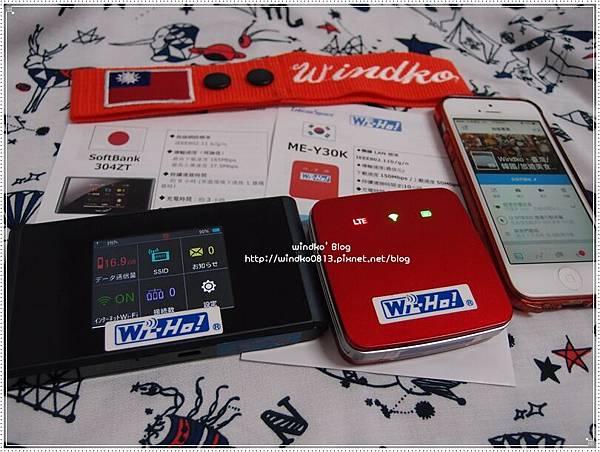 wiho-J_01.JPG