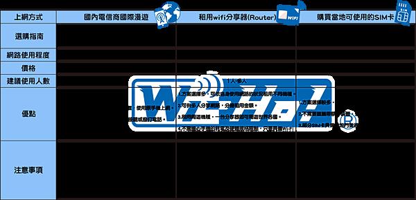 wiho-J_02.png