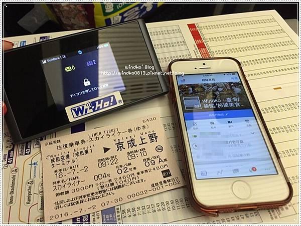 wiho-J_05.JPG
