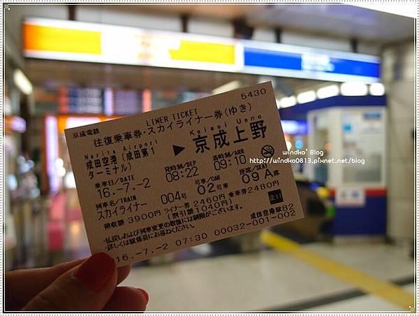 Day2_01_022.JPG