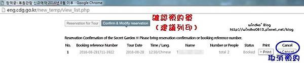 RESERVATION_11.jpg