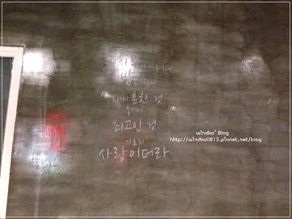 1005_10.JPG