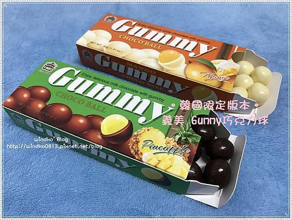 gummy01.JPG