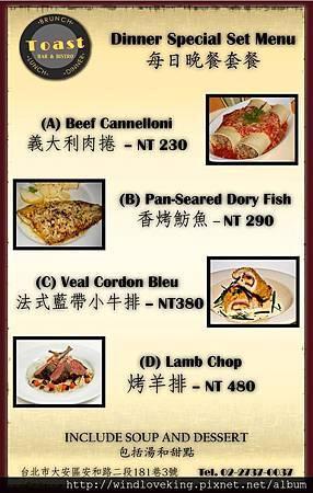 Nov Dinner Specials (1).jpg
