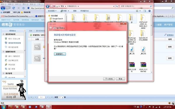 apploc step2.jpg