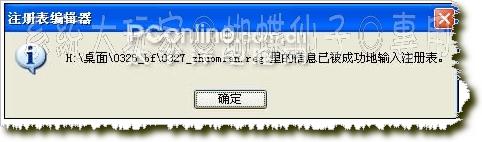 20081203_4dfcf3b8e9232bd366eaiIFlIo37NIuK.jpg