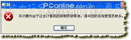20081203_e24a1b8c7f2554aa7a5dkeyrZcJi54b2.jpg
