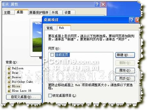20081203_fa5426e73c78d0803752xWhImUMBuftu.jpg