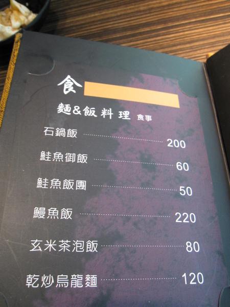 水鳥日式料理 (7).jpg