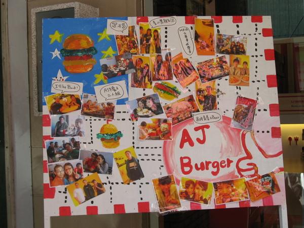 AJ Burger (3).JPG
