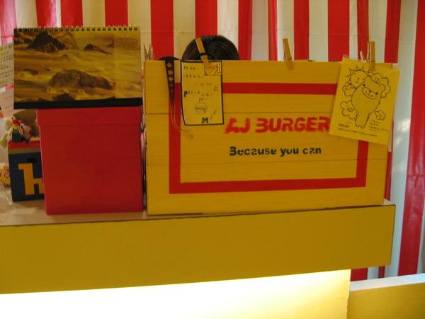 AJ Burger (105).JPG