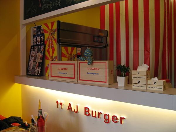 AJ Burger (108).JPG