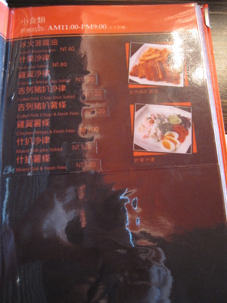 嘉義香香香港茶餐廳 (5).JPG