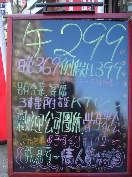 嘉義阿布日本料理 (21).JPG