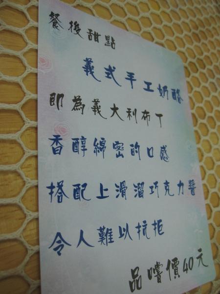 乾媽義大利麵 (5).JPG