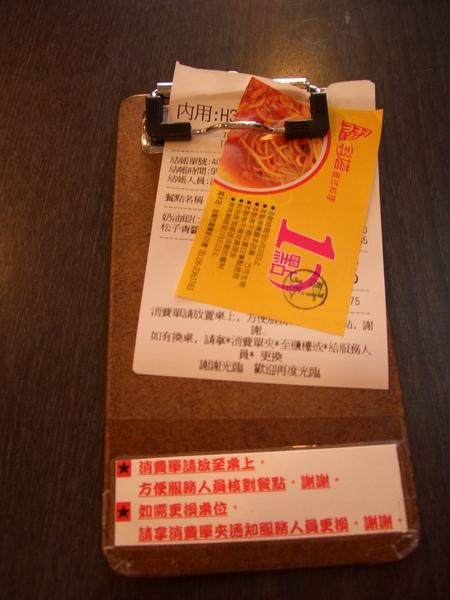 斜塔義式料理.JPG