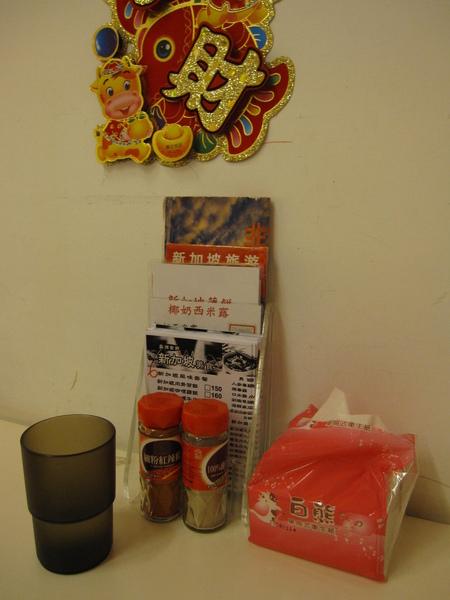 台南新加坡美食 (1).jpg