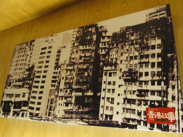 台中香港故事.JPG