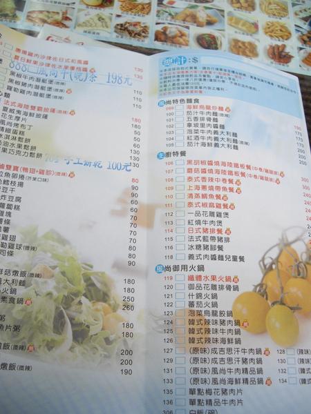 風尚人文咖啡館4.jpg