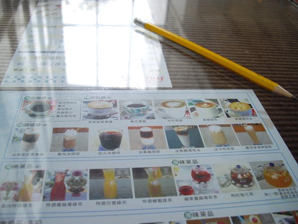 風尚人文咖啡館6.JPG