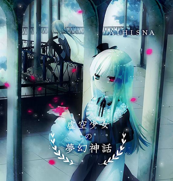 M3 2012 秋 AIHISNA - 虚空少女の夢幻神話
