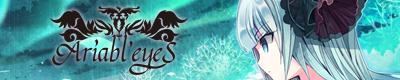 M3 2012 秋 Ariabl'eyeS 1st Album 碧き幻想のエリジウム