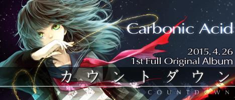 M3-35 【Carbonic Acid】カウントダウン