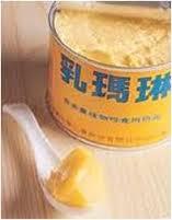 「人造奶油乳瑪琳」的圖片搜尋結果