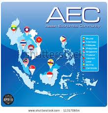 「ASEAN Economic Community」的圖片搜尋結果