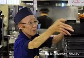 「日本老人工作」的圖片搜尋結果