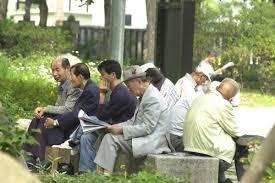 「亞洲老年人」的圖片搜尋結果