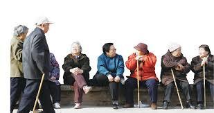 「人口老化」的圖片搜尋結果
