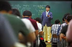 「韓國補習教育」的圖片搜尋結果