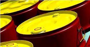 「美國原油」的圖片搜尋結果
