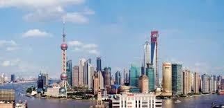 「上海經濟」的圖片搜尋結果